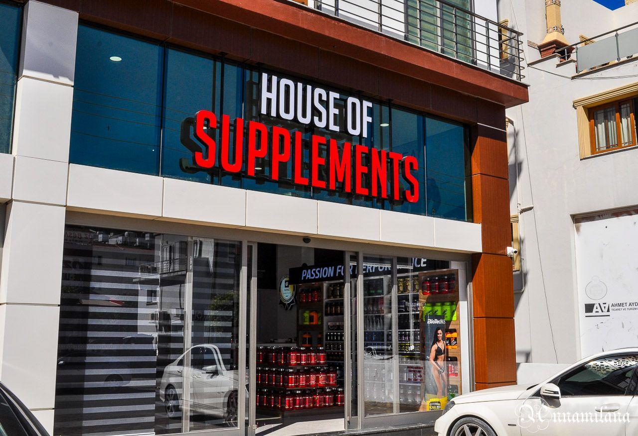 Магазин спортивного питания «House of Supplements»