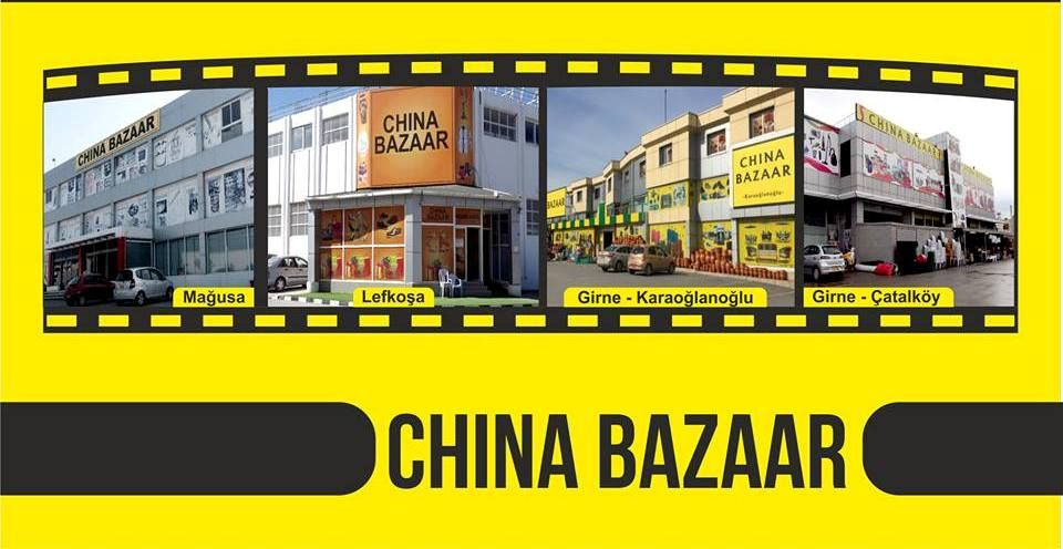 "Магазин ""China Bazaar"""