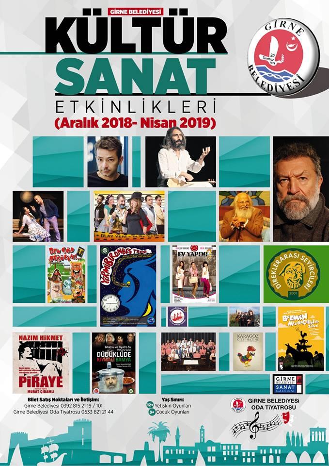 Культурная программа для ценителей искусства