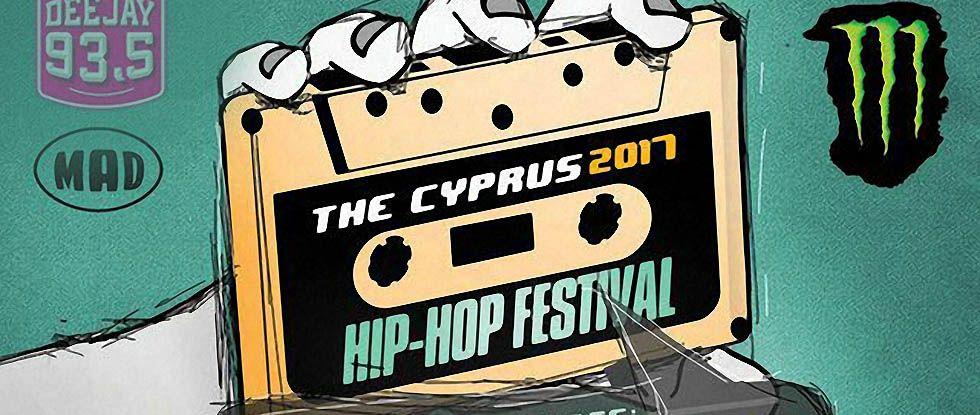 Кипрский хип-хоп фестиваль в Никосии