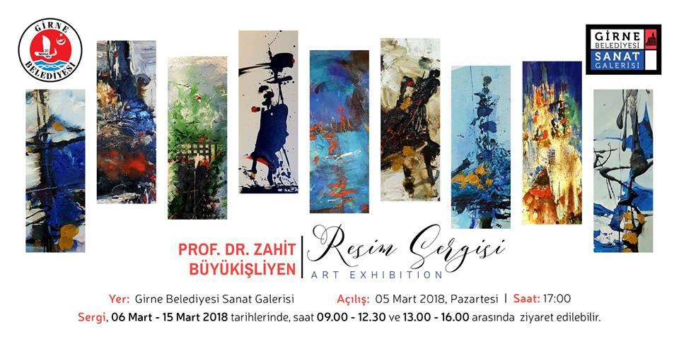 Выставка в Кирении