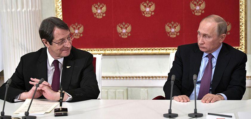 Итоги российско-кипрских переговоров