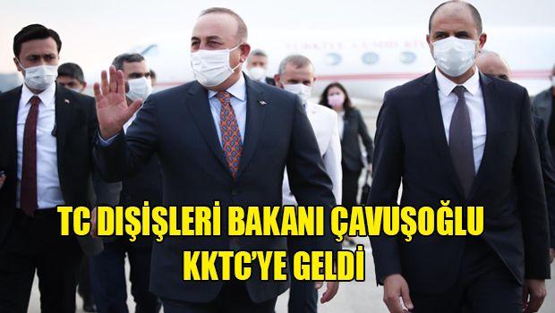 Министр иностранных дел Турции прибыл в ТРСК