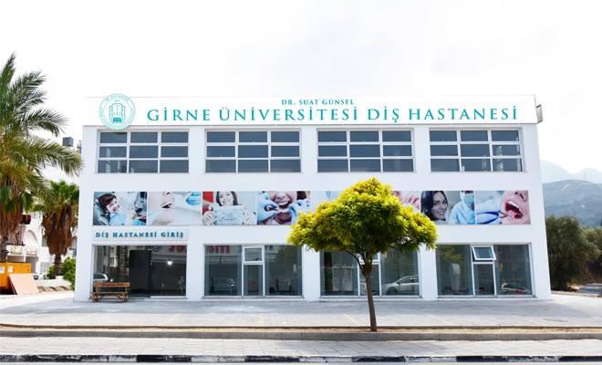 В Кирении появится новая стоматологическая клиника