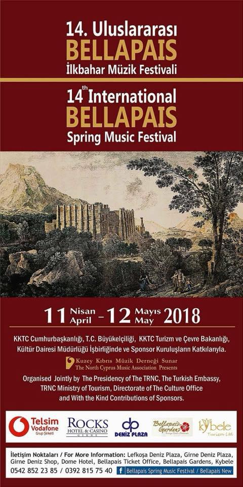 14-й международный музыкальный фестиваль