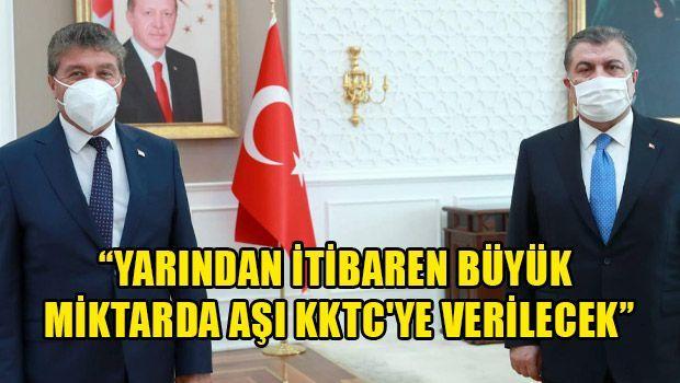 Юстел встретился с министром здравоохранения Турции