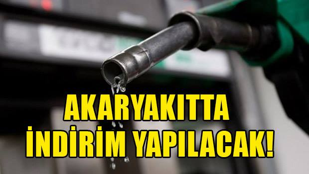 Бензин на Северном Кипре подешевел во второй раз за месяц