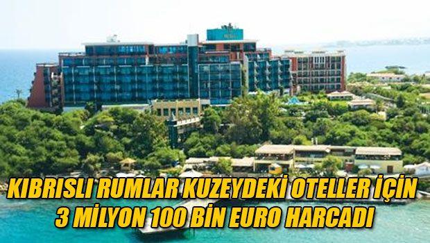 Греко-киприоты потратили больше 3 миллионов евро в отелях ТРСК