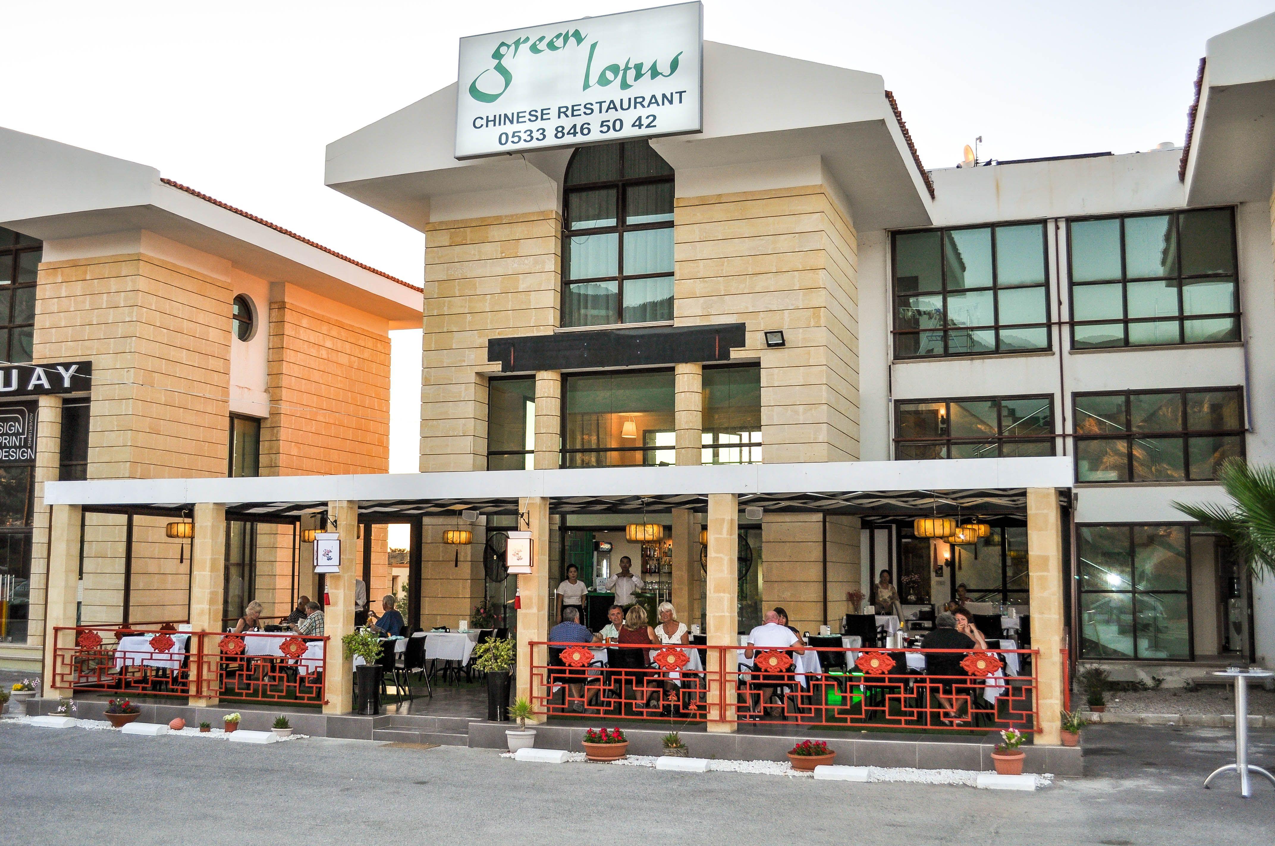 Ресторан «Green Lotus»