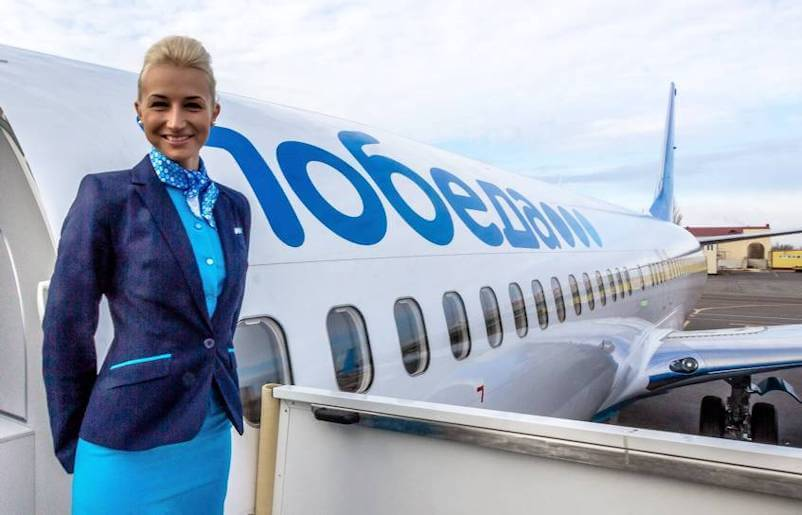Авиакомпания «Победа» объявила о снижении тарифов