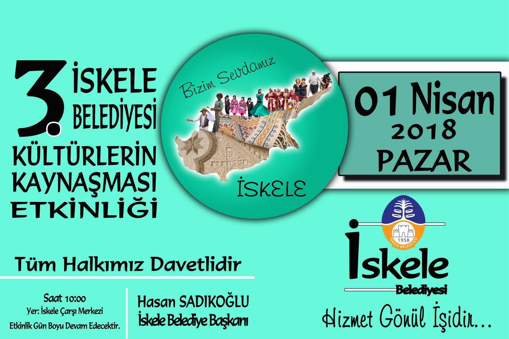 3-й фестиваль по слиянию культур на СК