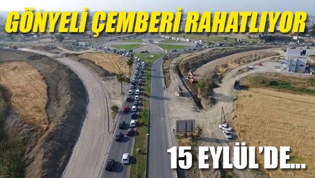 Дорожную развязку в Лефкоше откроют 15 сентября