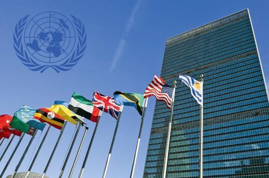Миротворцы ООН останутся на Кипре