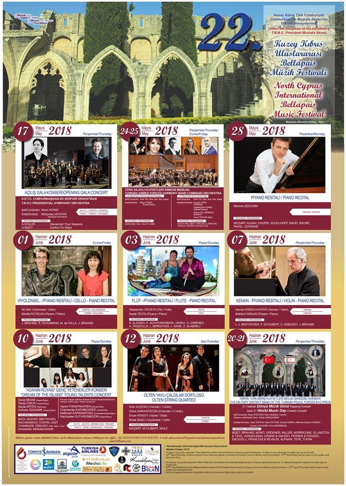 22-й музыкальный фестиваль