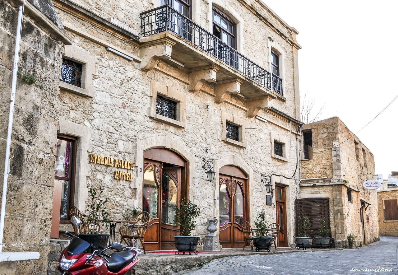 "Отель ""Kyrenia Palace Boutique Hotel"""