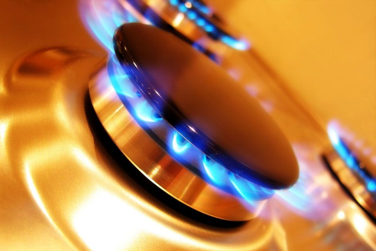 Снижена цена на газ