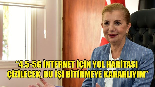 Интернет на Северном Кипре станет быстрее и стабильнее
