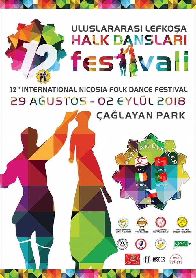 Коллективы из Португалии, Ирландии и Чехии выступят на фестивале танцев в Лефкоше