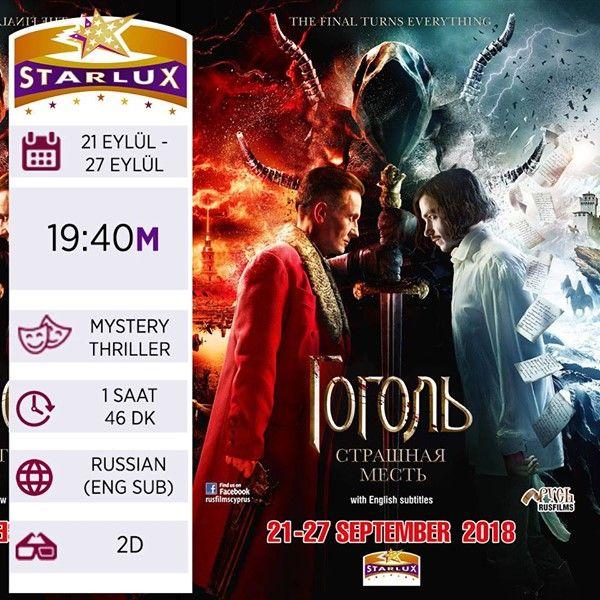 Киноафиша на 21-27 сентября