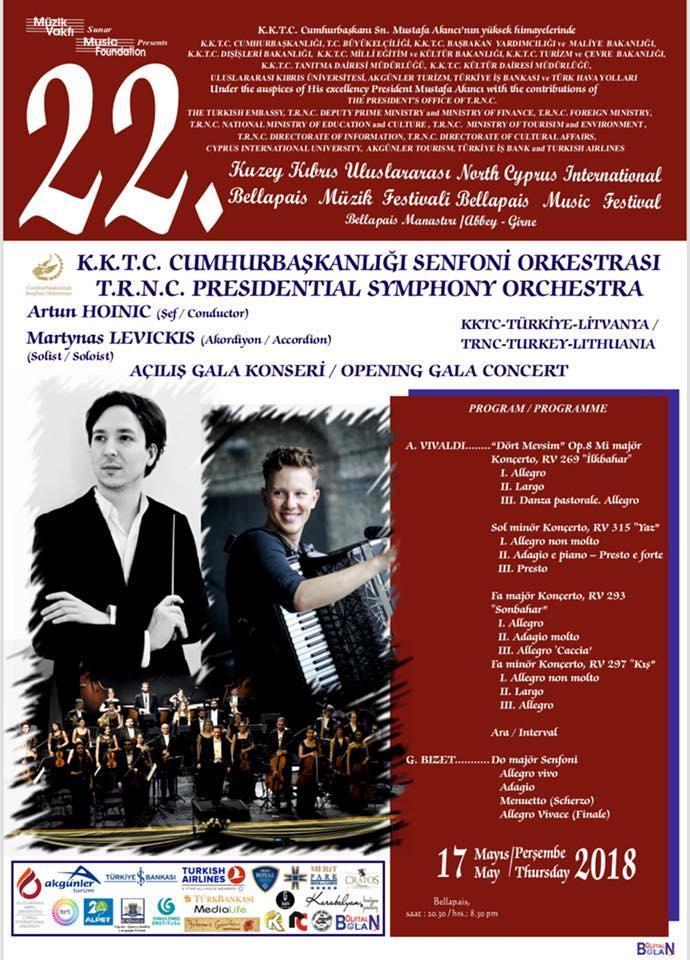 Концерт оркестра ТРСК в Аббатстве Беллапаис