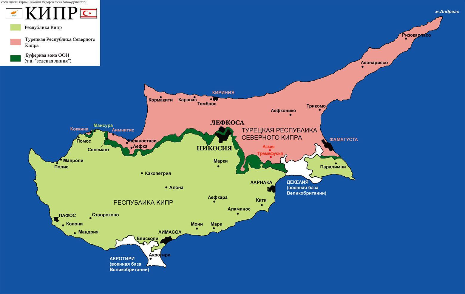 Большинство турко-киприотов выступают за объединение Кипра