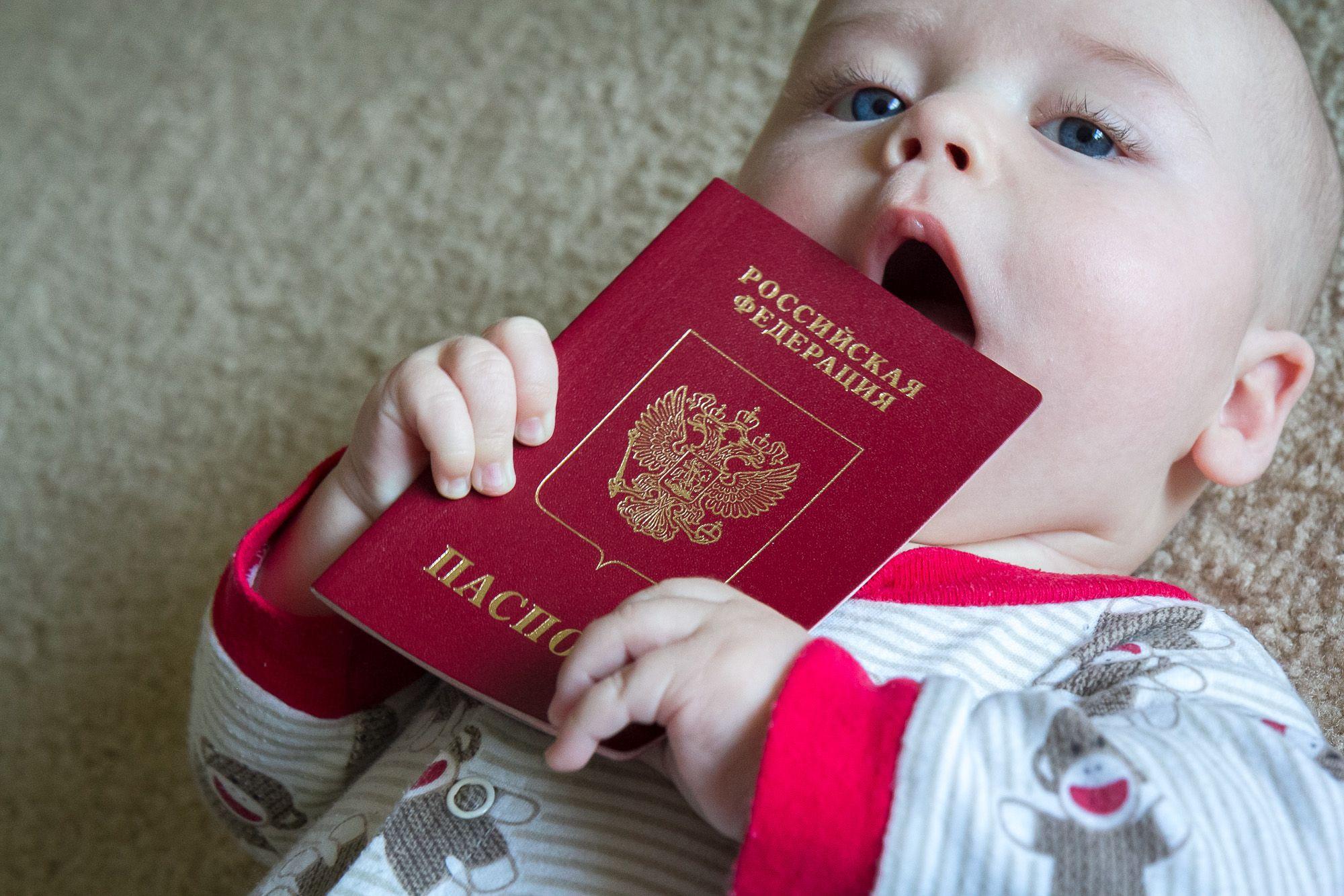Получаем документы на детей