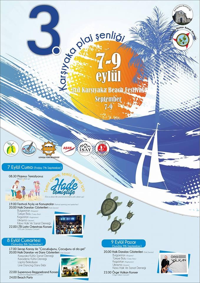 3-й пляжный фестиваль
