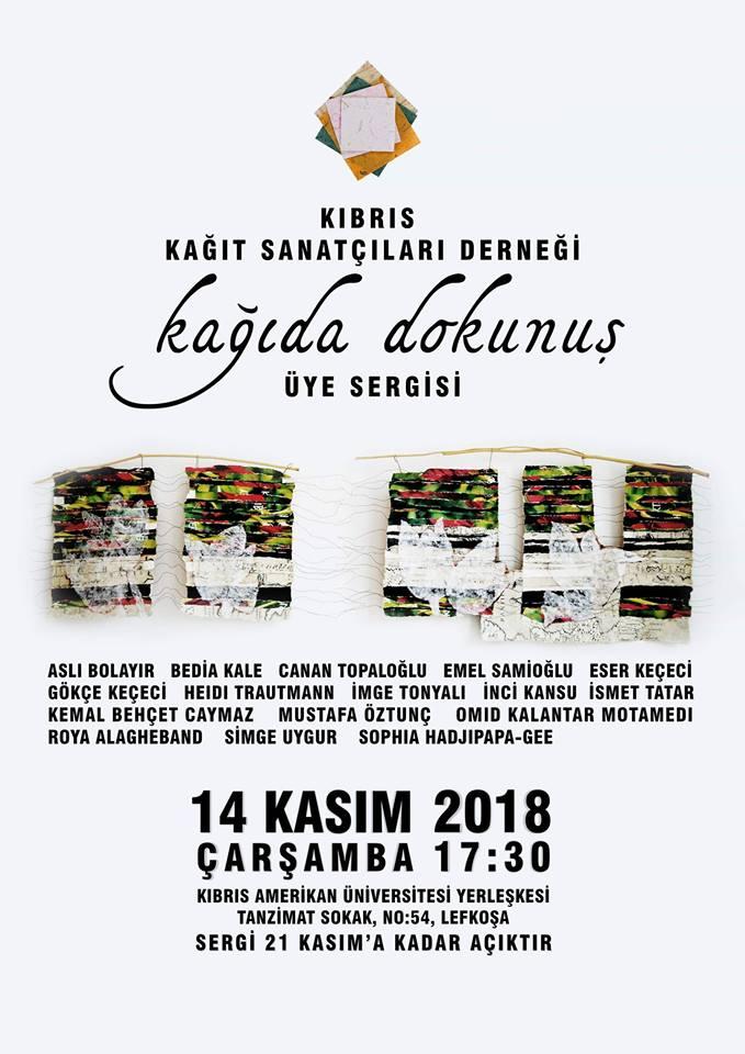 Выставка бумажного искусства