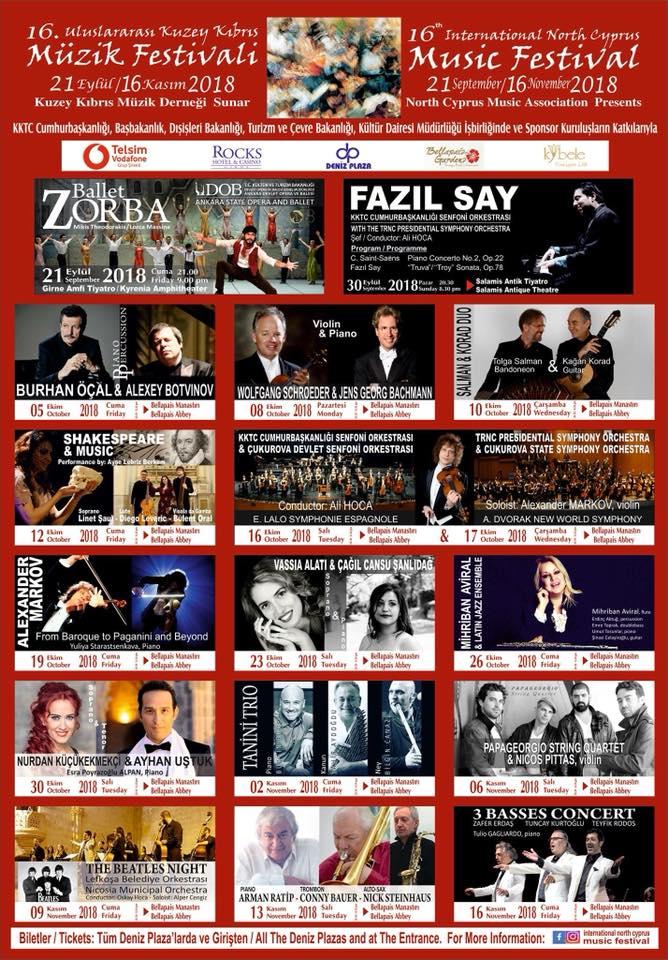 16-й Международный ежегодный музыкальный фестиваль