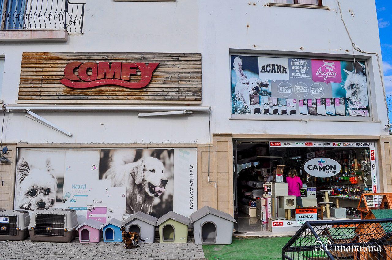 Магазин для животных Comfy