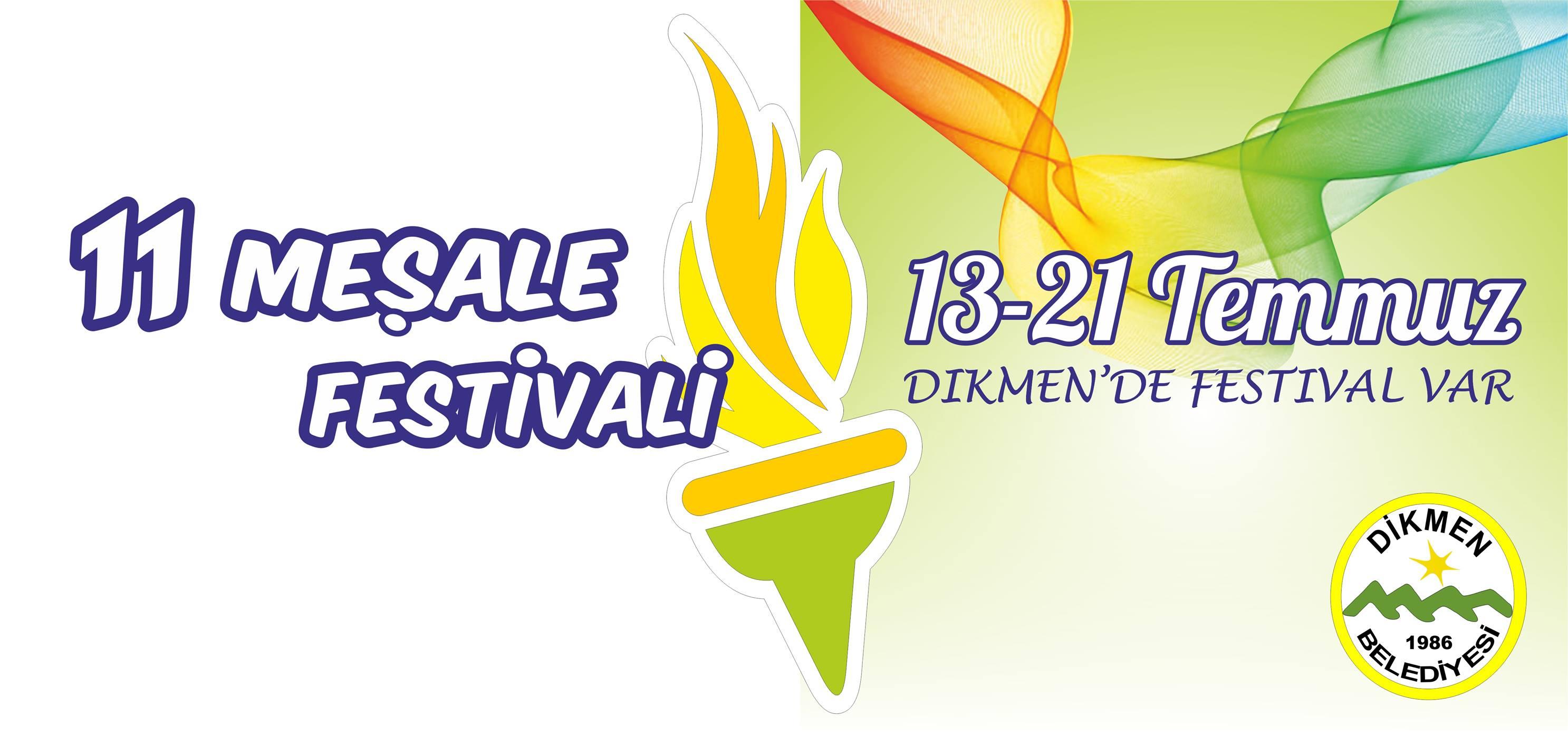 11-й фестиваль факелов