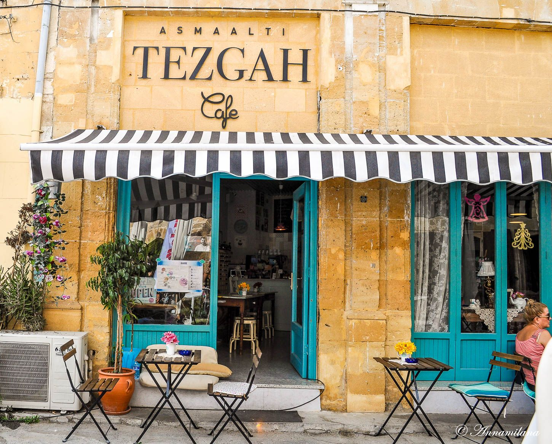 """Кафе """"Tezgah"""""""
