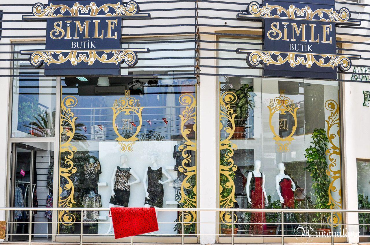 Магазин «Simle Butik»