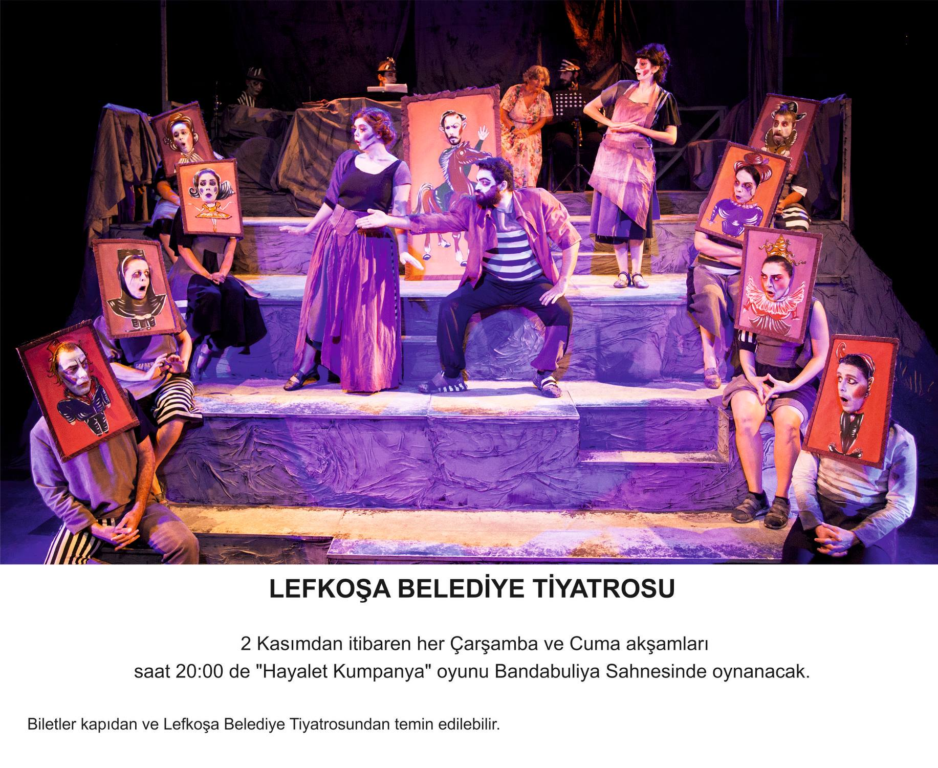 Театральная постановка «Призрак»