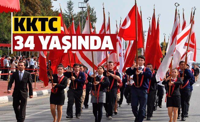 34-я годовщина ТРСК