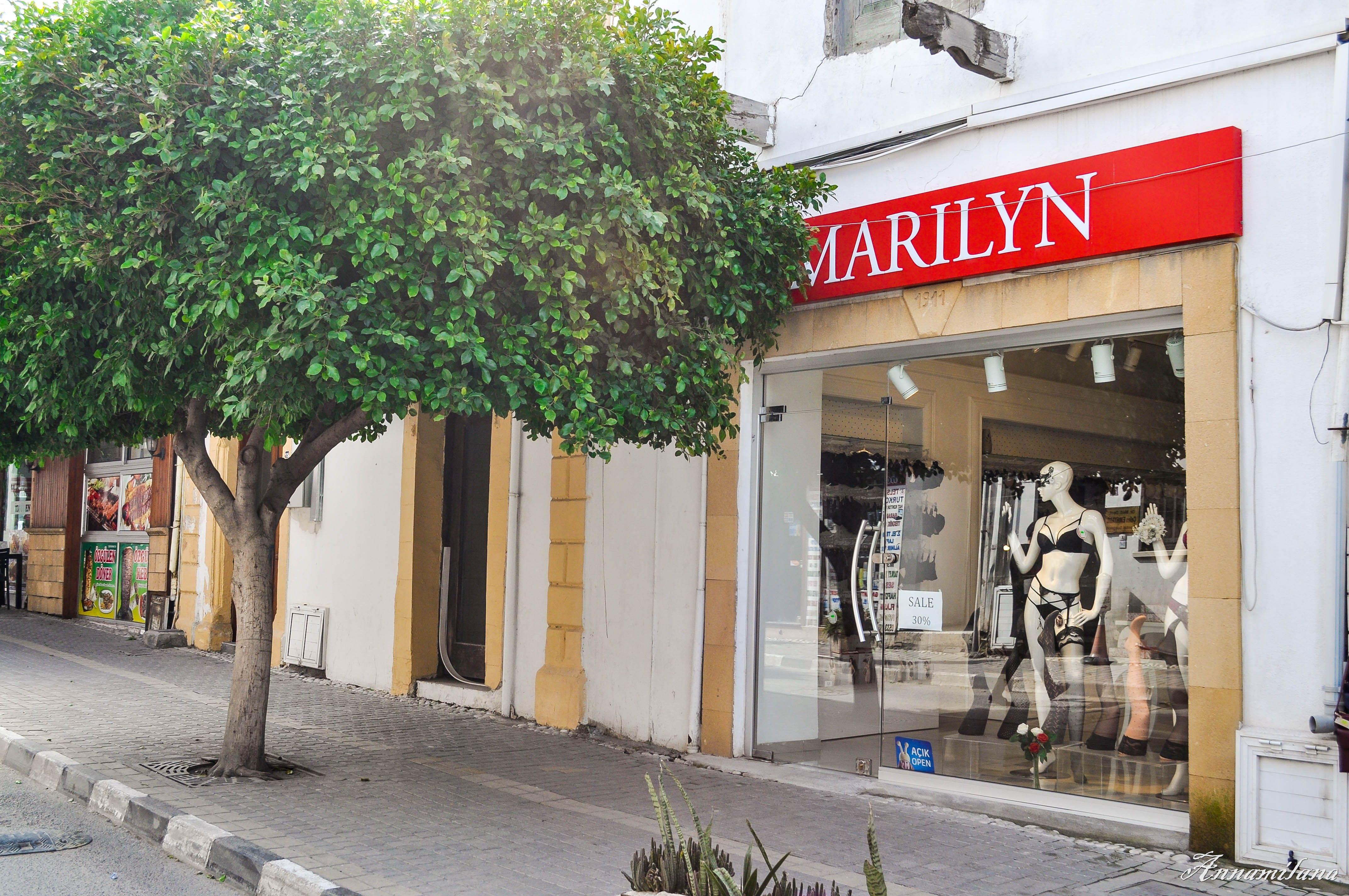 "Магазин ""Marilyn Boutıqe"""