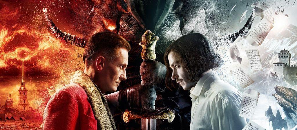 В кинотеатре Starlux Sinema «Гоголь.Страшная Месть»