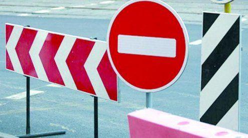 Одну из улиц Кирении перекроют на четыре дня