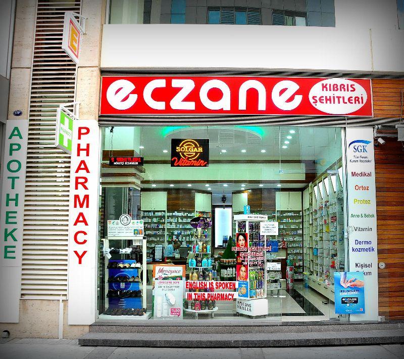 Дежурные аптеки