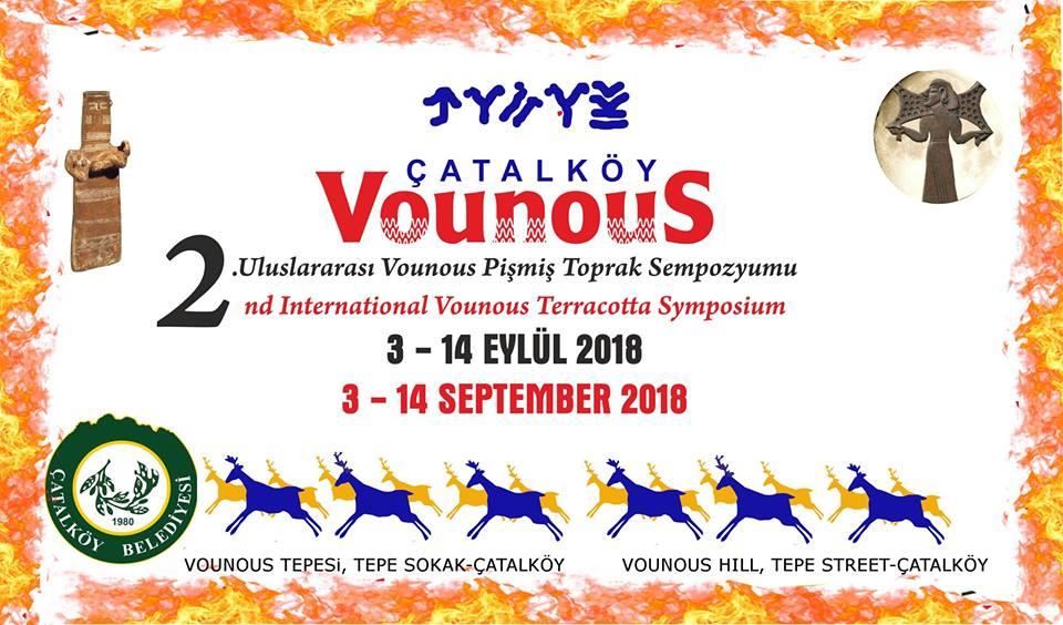 2-й международный симпозиум терракотового искусства