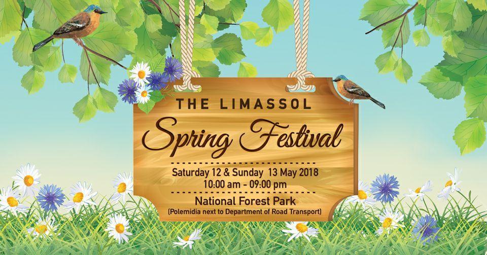 Spring Festival в Лимассоле