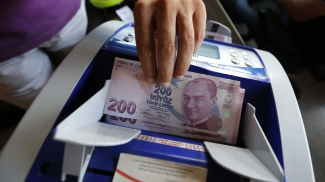 Турция выделила ТРСК 2,2 миллиарда лир
