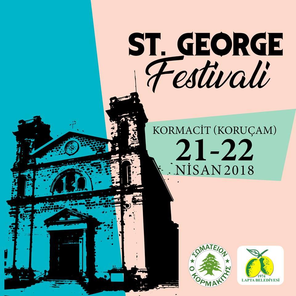 Праздник Святого Георгия