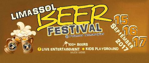 Limassol Beer Festival 2017