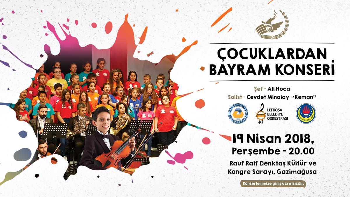 Концерт в честь дня защиты детей