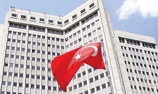 Турция: отчет ООН по Кипру не отражает действительность