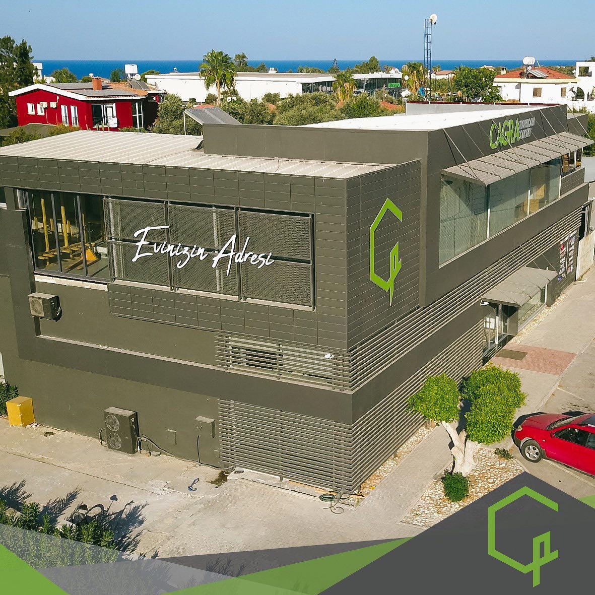 Магазин все для дома - Çağra Home Center