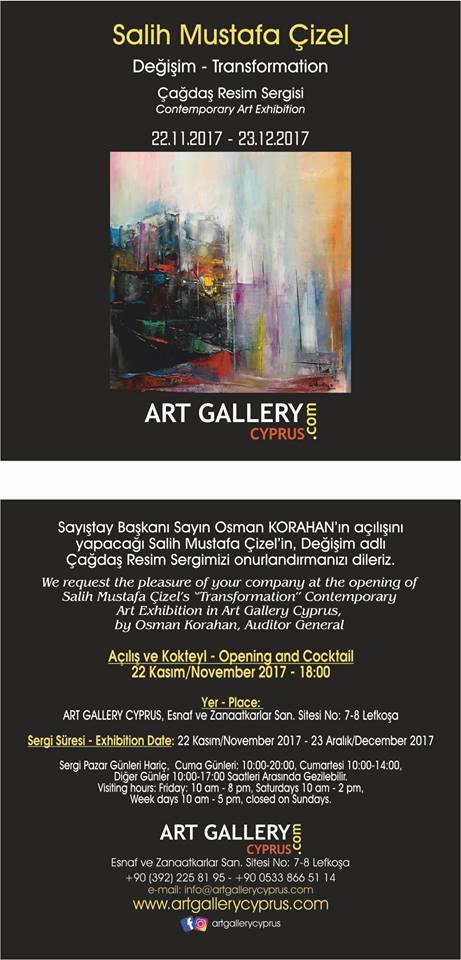 Выставка современного искусства в Лефкоше