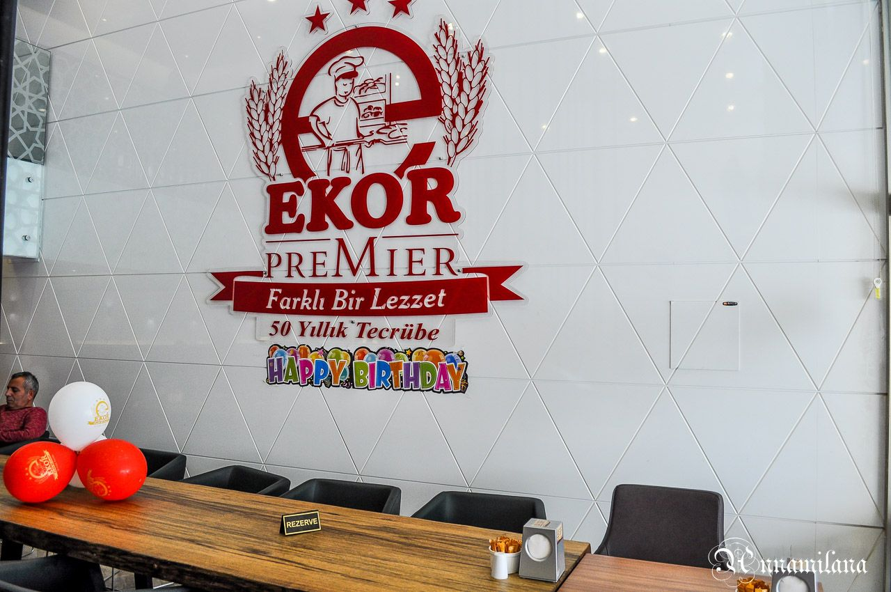 Кондитерская-ресторан Ekor