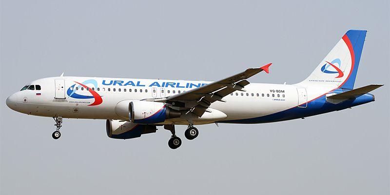 Уральские авиалинии: 50% скидки на полеты